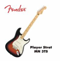Fender Player Stratocaster  MN 3 TS